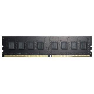 Komputer Ryzen 7 8GB 240GB...